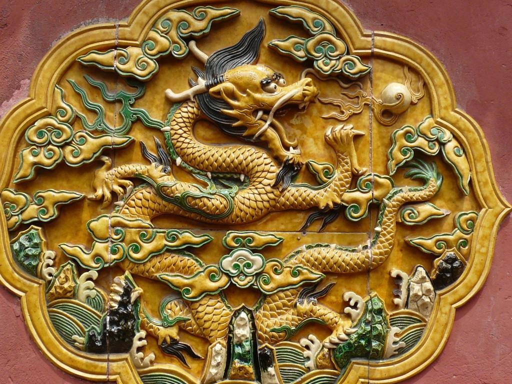China 09 - P1010674 - Ciudad Prohibida - 26