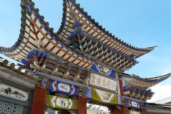 P1020010 - Putuo Dao - Pagoda - 12