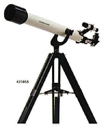 Telescopios - 4